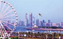 الإمارات ضمن أكثر البلدان زيارة