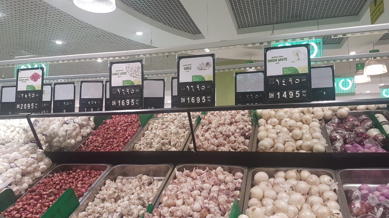 Onion prices are declining and new shipments flow to the UAE market