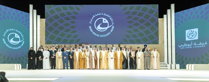 23 government and private agencies receive the Khalifa Award for Excellence
