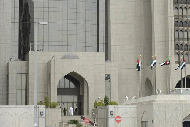 76.2 مليار درهم تمويلات البنوك الإماراتية للصناعات التحويلية