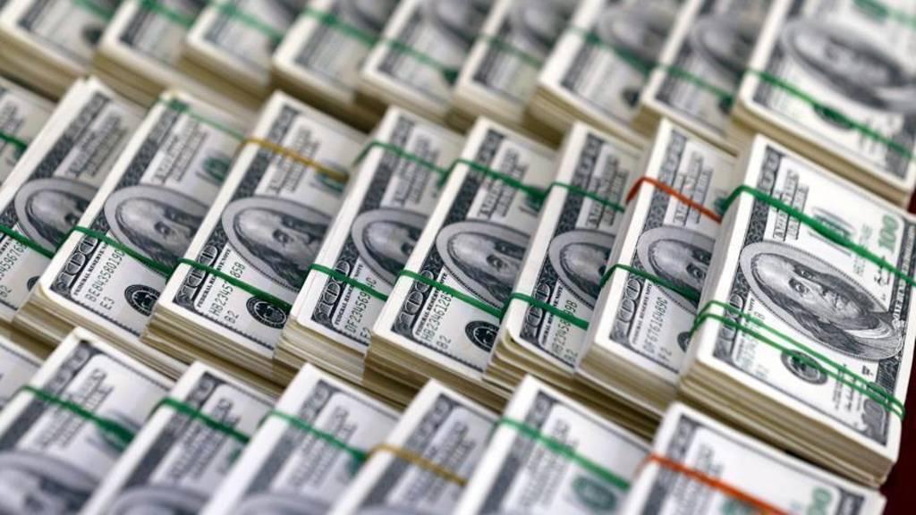 الإمارات تخفض حيازاتها من السندات الأمريكية
