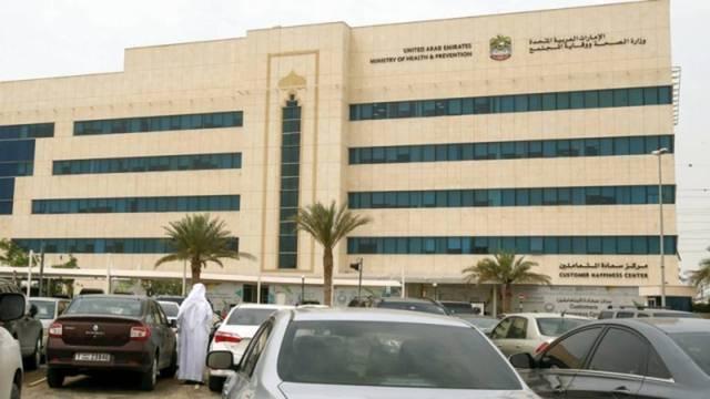 تحذير هام من الصحة الإماراتية