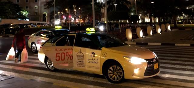 مواصلات دبي: آليات لصرف تعويض ملاك لوحات الأجرة