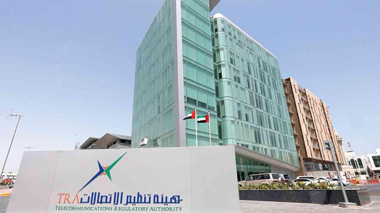 تخصيص ترددات جديدة لشبكات الجيل الخامس في الإمارات