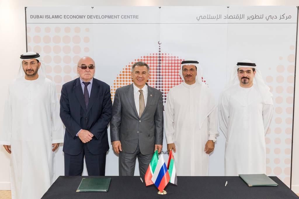 اتفاق بين دبي وروسيا لتطوير الاقتصاد الإسلامي