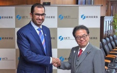 «أدنوك» تبحث تعزيز الشراكة الاستراتيجية مع اليابان