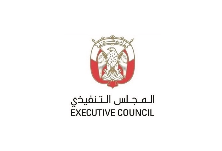 Abu Dhabi Executive issues a decision regarding organizing and licensing holiday homes