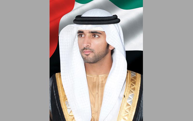 Hamdan bin Mohammed: Dubai Academy of Entrepreneurship supports economic development trends