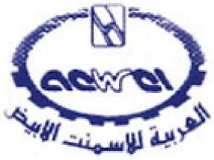 الشركة العربية لصناعة الإسمنت الأبيض