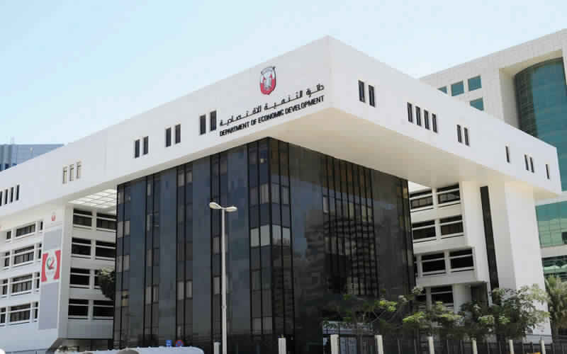 Abu Dhabi Economic City closes 15 facilities to raise commodity prices in January