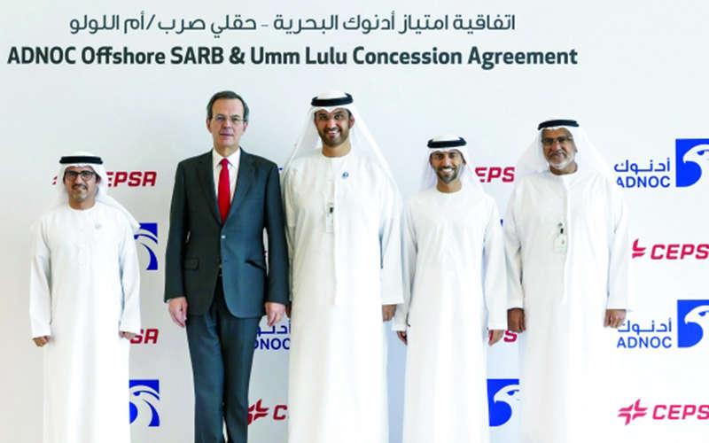 «أدنوك» تبرم اتفاقية امتياز مع «سيبسا» بـ 5.5 مليارات