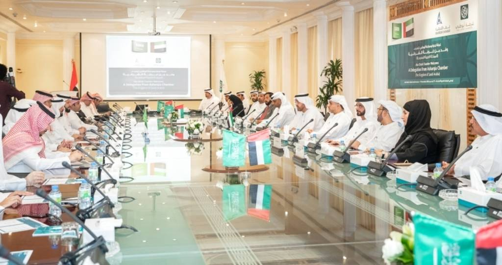23 investment zones in Abu Dhabi open its arm to the Saudis