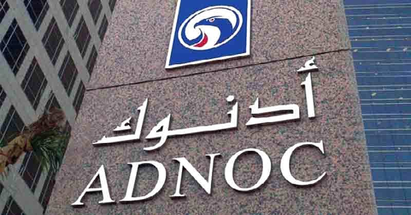 ADNOC informs its customers of a reduction in supplies in May