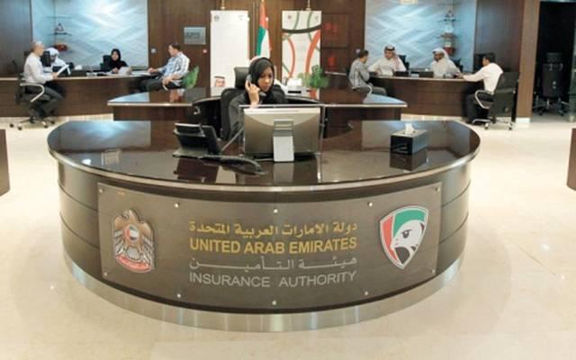التأمين الإماراتية: إدراج مبالغ إضافية بوثيقة السيارات غير قانوني
