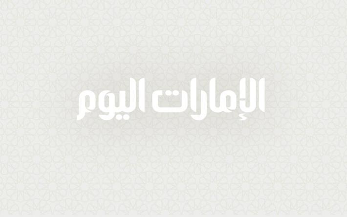 «الإسلامي للتنمية» يدرج صكوكاً بـ 1.25 مليار دولار في «ناسداك دبي»