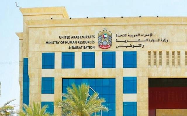 الإمارات.. فرص عمل فورية للمواطنين حديثي التخرج
