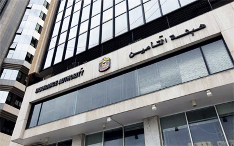 S&P: The UAE's largest and most profitable insurance sector in the Gulf