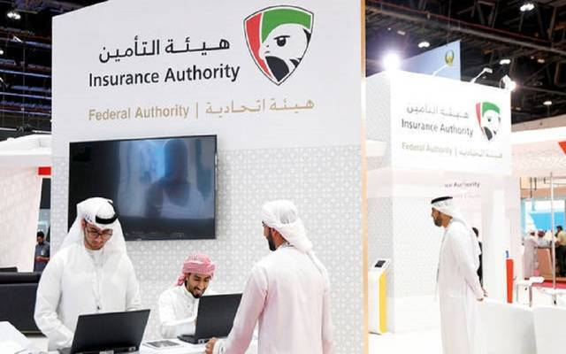 Emirates Insurance Authority: Companies are obligated to pay health service providers claims