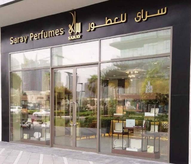 848 مليون دولار مبيعات متوقعة للعطور في الإمارات خلال 2019