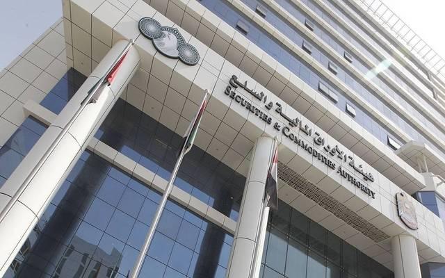 الأوراق المالية الإماراتية تحقق في مخالفات لشركات مدرجة