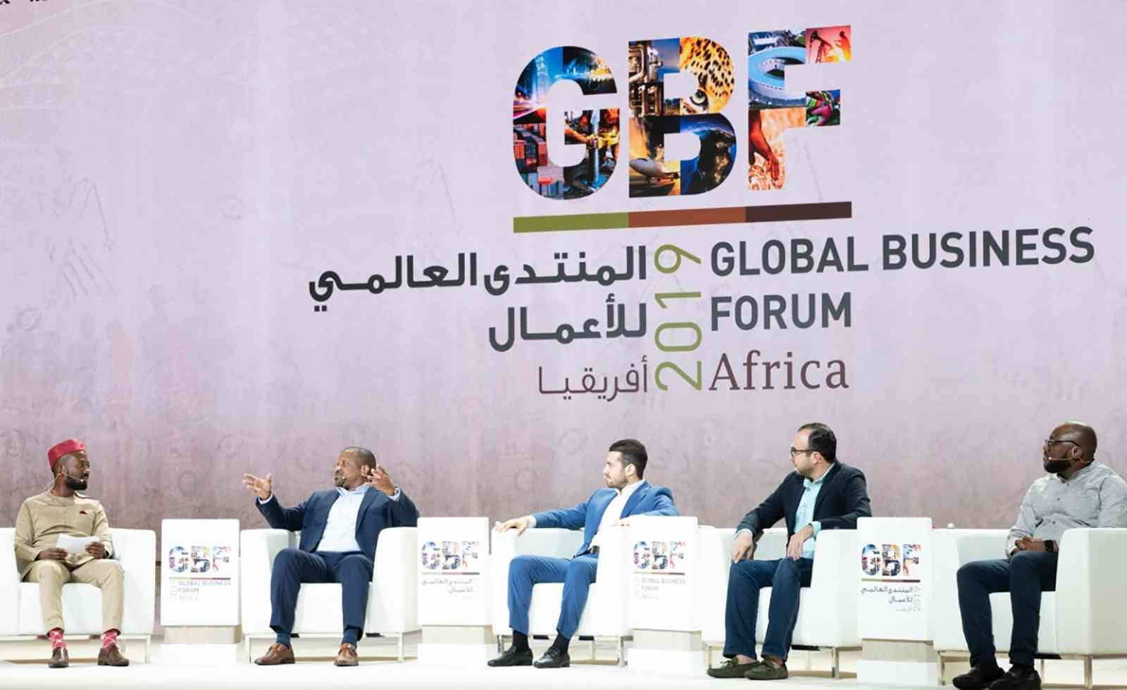 Trade leads the future of economic transformations at the Global African Business Forum