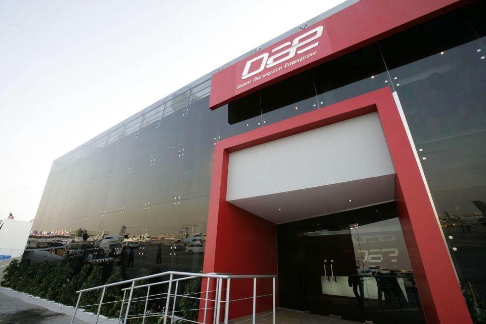 «دبي لصناعات الطيران المحدودة» أعادت شراء سندات بقيمة 70 مليون دولار