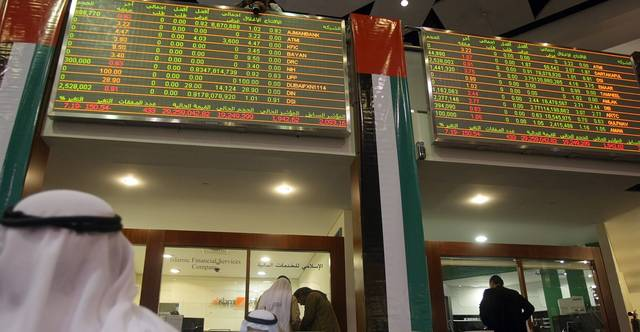 UAE stocks gain 32.6 billion dirhams during the first 3 sessions in Ramadan