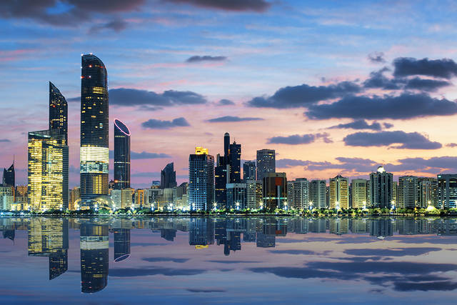 Abu Dhabi awards the first partnership contract with the private sector for 265 million dirhams