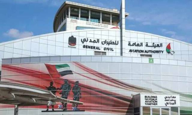 الطيران المدني الإماراتي: مستعدون بشكل تام لموسم الإجازات