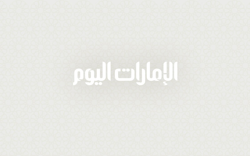 Dubai Properties launches Madinoo Views