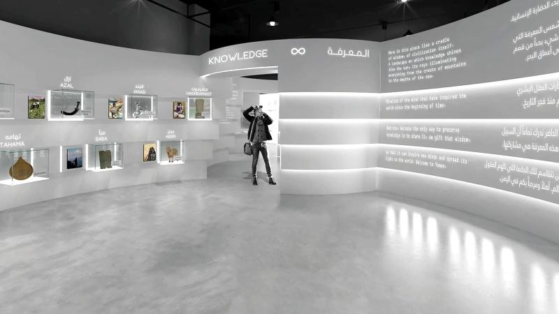 جناح اليمن في «إكسبو دبي» يستعرض إبداع إحدى أقدم الحضارات