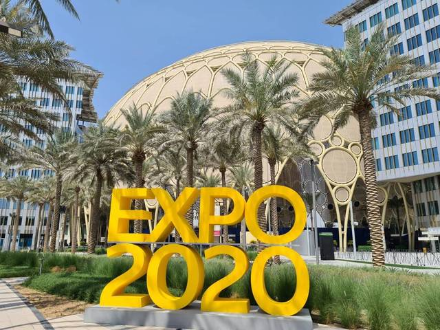 أكثر من 411 ألف زائر لإكسبو 2020 دبي خلال الـ 10 أيام الأولى