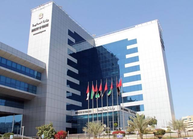 48.6 billion dirhams total government expenditure in 2017