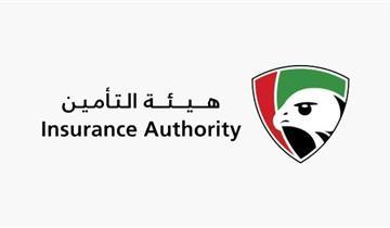 «التأمين» تطلق الحزمة التحفيزية الثانية لدعم القطاع