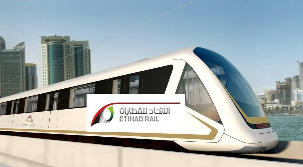 الإمارات تستخدم جزءا من حصيلة السندات الاتحادية في تمويل مشروع السكك الحديدية