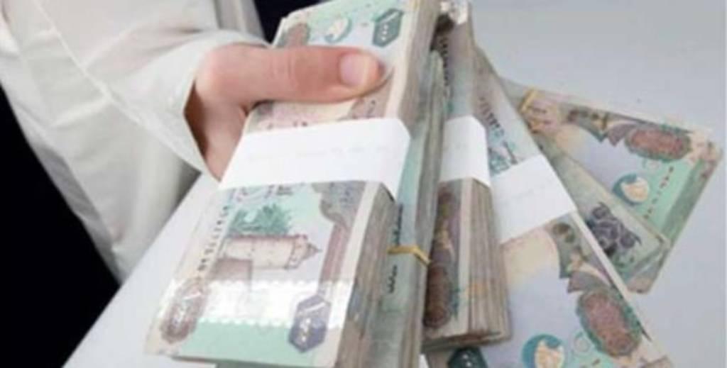 5000 درهم غرامة لخليجي استعمل عملة غير متداولة