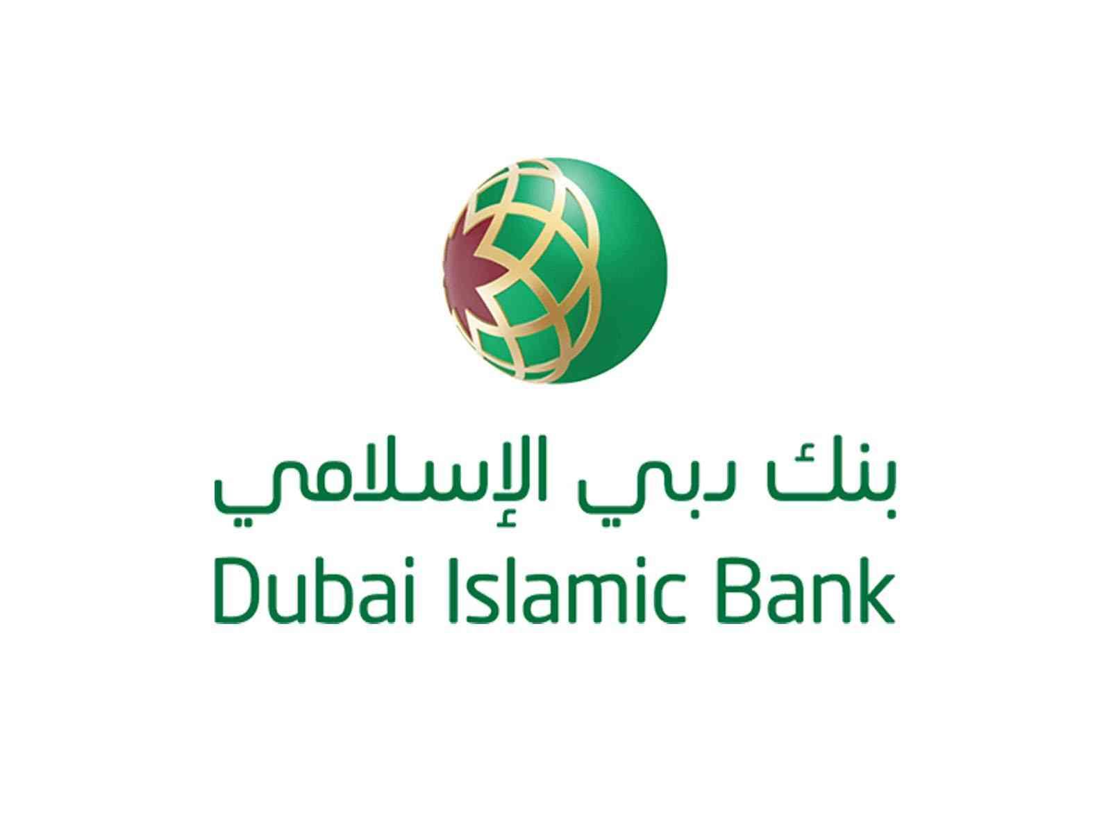 بنك دبي الإسلامي يحتفي بإعداد جيل جديد من قادة القطاع المصرفي