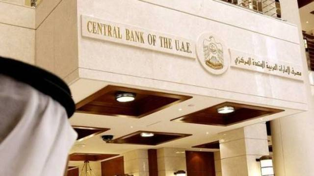 UAE .. Official request of national banks to cover financial exposures