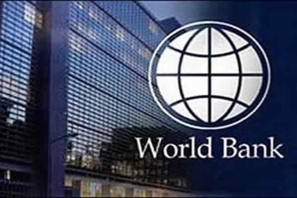 زيادة رأس مال البنك الدولي 13 مليار دولار