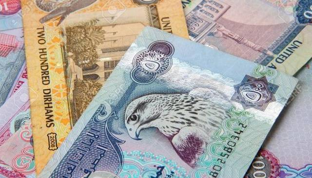 الدرهم الإماراتي يتراجع أمام 5 عملات أجنبية منذ مطلع مارس