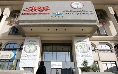 2.6 مليار درهم تصرفات «عقارات دبي» خلال أسبوع