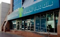 «دبي التجاري» ينفي الاندماج