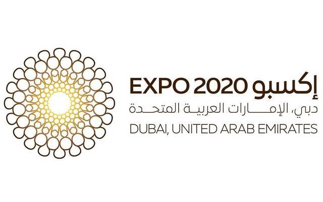 بدء بيع تذاكر إكسبو دبي عالمياً