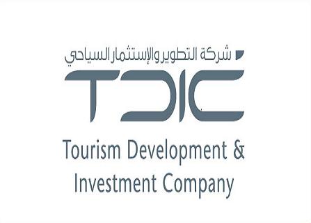 شركة التطوير والاستثمار السياحي تستدرج عروضاً لمناقصة فندق