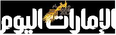«الاتحاد للطيران» تُطلق معرضاً متنقلاً مبتكراً في «سوق السفر العربي»