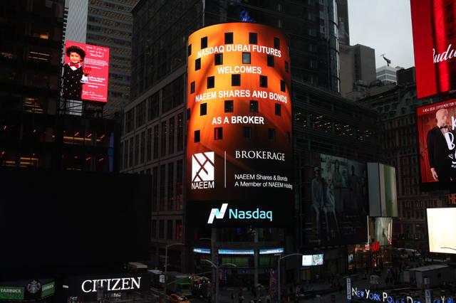 Naeem shares of a new member of the NASDAQ Dubai