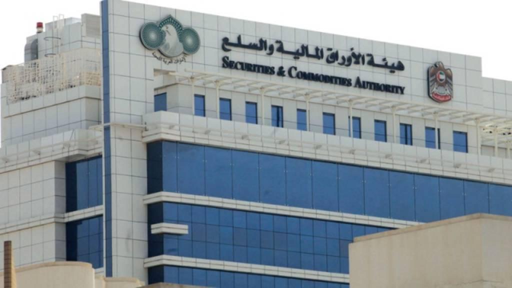 الأوراق المالية الإماراتية تصدر قراراً جديداً بشأن الشركات