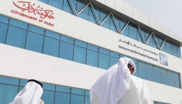 الإمارات تدشن مشروعاً سكنياً في حتا بتكلفة 30 مليون درهم