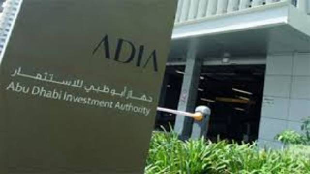 Abu Dhabi Investment Company officially cooperates with