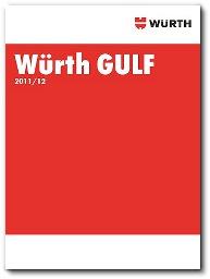 WURTH الخليج